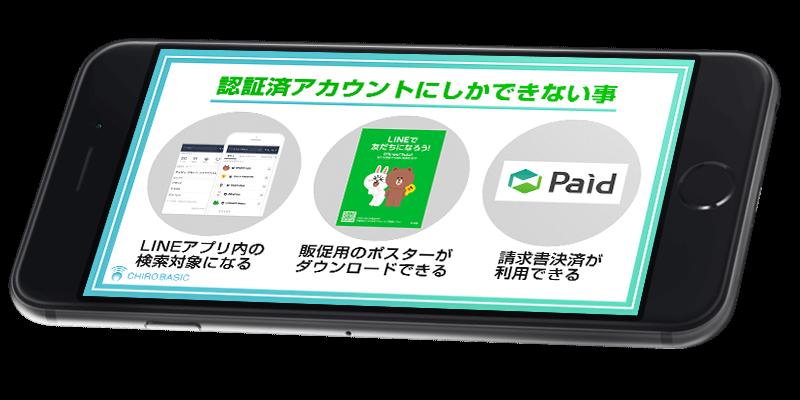 ビットコイン(BTC)は日本円で今いくら?   便利な外国為替レート計算機
