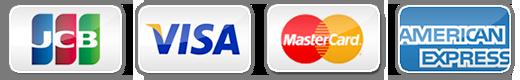 visa、jcb、mastercard、amex
